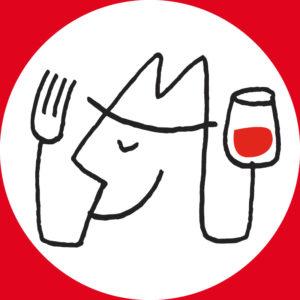 logo des halles et des gourmets