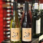 Le Raisin A Plume Vin Nouveau Muscadet 2019 beaujolais nouveau